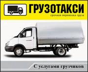 Грузотакси до 3т мебельный фургон